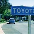 TOYOTOWN(トヨタウン) トヨタのCMで明らかになる謎の街とは?のサムネイル画像