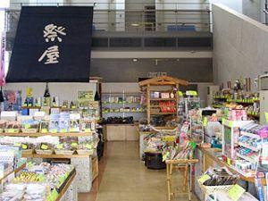 """栃木県の道の駅 """"きつれがわ"""" なら日帰り温泉も楽しめる!!の画像"""