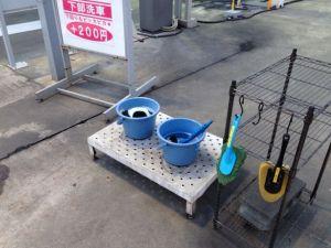 まだ洗車機使ったこと無い?洗車機の使い方をまとめてみました!の画像