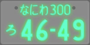記事番号:15201/アイテムID:424666の画像