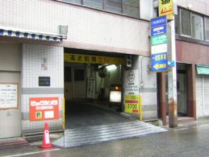名古屋駅に車で行きたいアナタに!名古屋駅周辺の駐車場ガイド!の画像