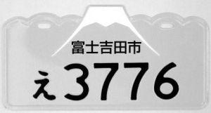 記事番号:15820/アイテムID:439877の画像