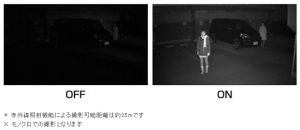 記事番号:16369/アイテムID:459431の画像