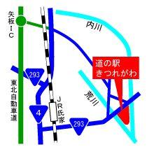 道の駅50選に選ばれている道の駅!道の駅きつれがわのまとめ!の画像