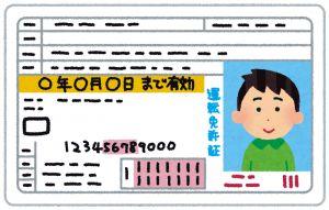 通いで取る?合宿で取る?自動車免許取得の方法を選ぼう!!の画像