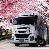 いすゞの大型トラック「ギガ」が21年振りにフルモデルチェンジ!のサムネイル画像