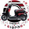 自転車を卒業したら原付デビュー!50ccスクーターの魅力を語るのサムネイル画像
