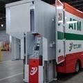 セブン銀行のATM車が登場!被災地への支援への第一歩へのサムネイル画像