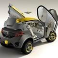 ドローンを搭載した車が登場!ドローンを利用しながら運転する日も近い?のサムネイル画像