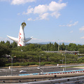 関西でドライブデートするならここ!−大阪編−のサムネイル画像