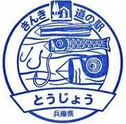 記事ID29460のサムネイル画像