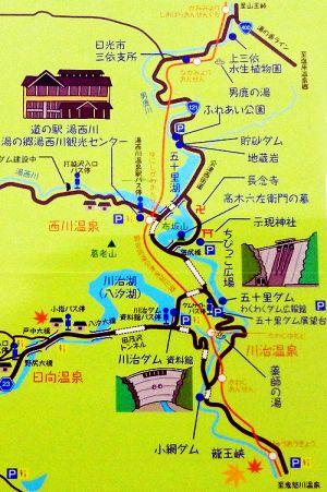 天然温泉が楽しめる道の駅!道の駅湯西川の魅力をご紹介!!の画像