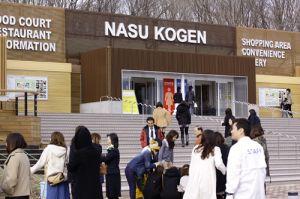 那須高原サービスエリアは東北自動車道にあるサービスエリアですの画像